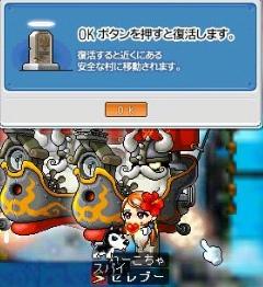 2006y02m08d_005530938.jpg