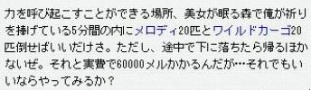 2006y03m23d_115948400.jpg