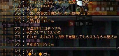 2006y04m22d_184634266w.jpg