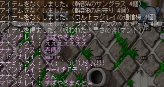 2006y04m27d_011833745.jpg
