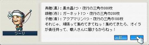 2006y04m27d_012333727.jpg