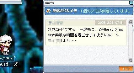 2006y12m23d_124708993i.jpg