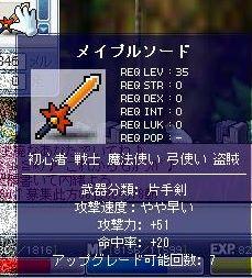 Maple0002u.jpg