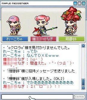 Maple0011z.jpg