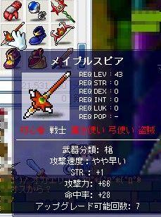 Maple0037h.jpg
