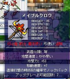 Maple0039a.jpg