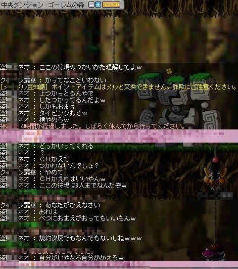 Maple0060i.jpg