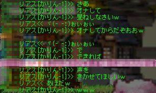 Maple0431p.jpg