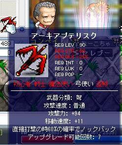 Maple0484q.jpg
