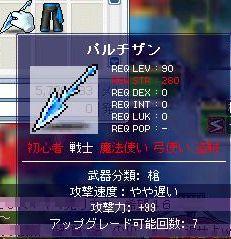 Maple3932w.jpg