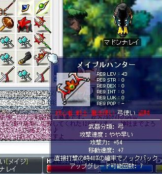 Maple4042t.jpg