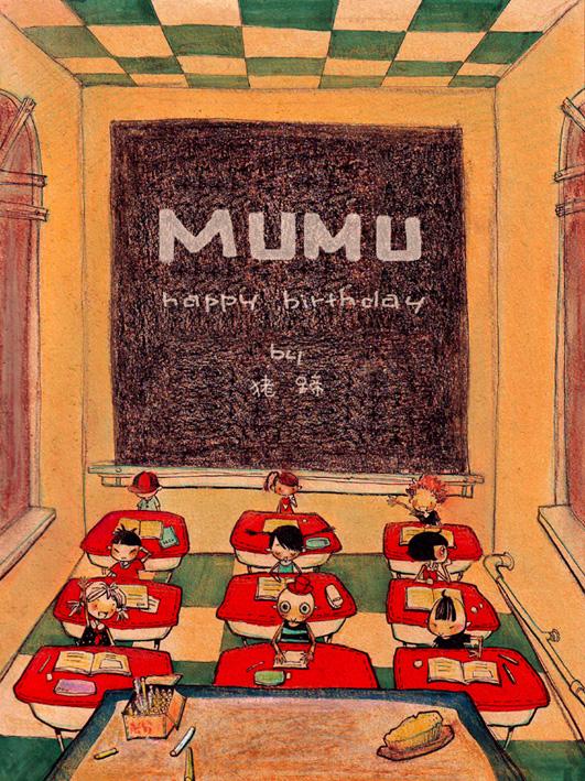 mumuHB