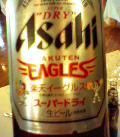 050417_rakuten_beer_s.jpg