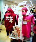 050417_rakuten_shop_s.jpg