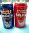 050427_rakuten_coffee_s.jpg
