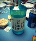 050621_shoutyuu_s.jpg