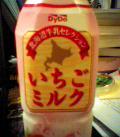050701_ichigo_s.jpg