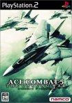 ACE_COMBAT5_s.jpg