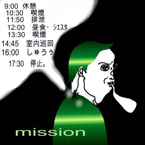 20060303000634.jpg