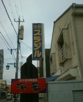 PIC_0004.jpg