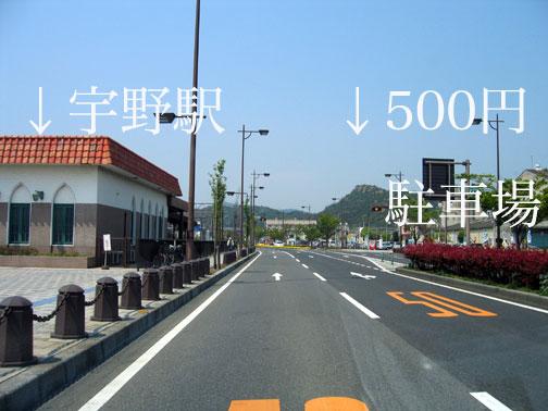 20070503195917.jpg