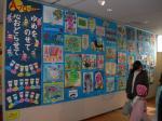 岡山市図画工作展