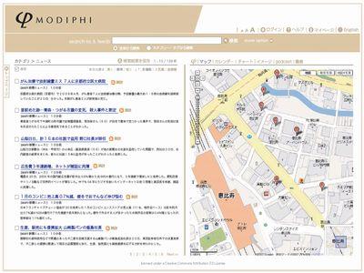 Modifhi1.jpg
