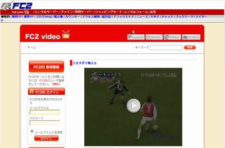 fc2video.jpg