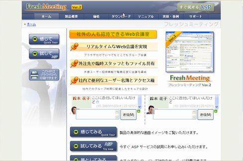 freshmeeting2.0.jpg