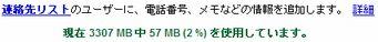 gmail-zouryou.jpg