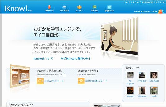 iKnow.jpg