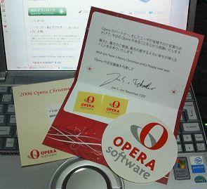 opera_christmas.jpg