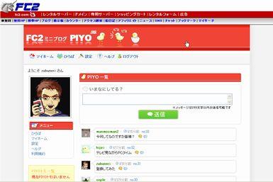 piyo.jpg