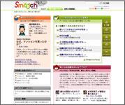 smach2.jpg