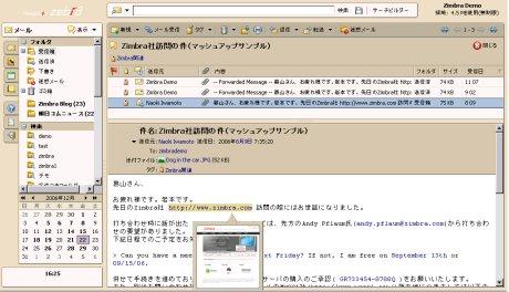 zebra_feedpath.jpg