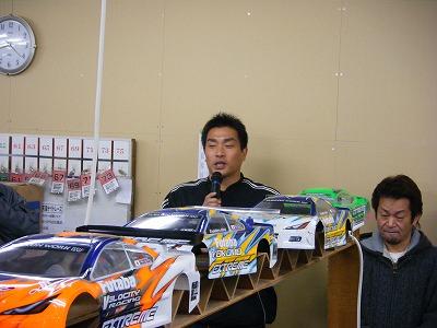 masa200win race 012
