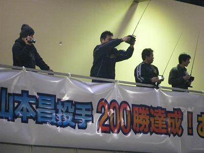 masa200win race 025