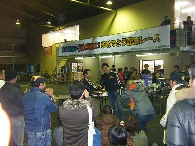 masa200win race 041