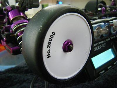 ラジコン 033