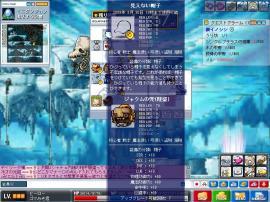 WS000001_20090224232908.jpg