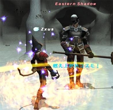 FF-20071027-004150.jpg