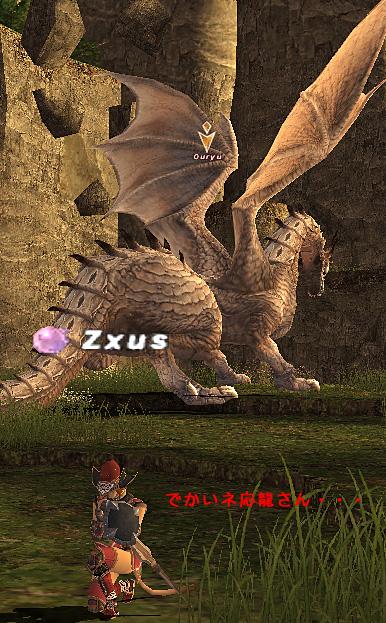 GW-20060720-214831.jpg