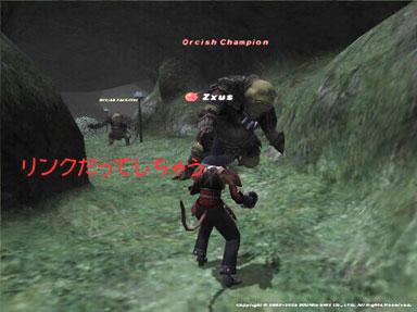 Zxu050916112518a.jpg