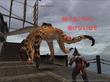 Zxu050927151347a.jpg