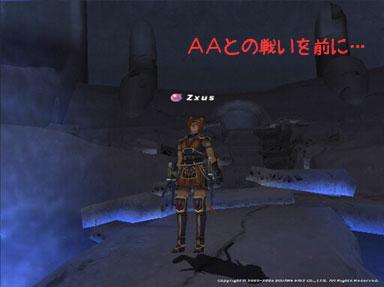 Zxu051012163535a.jpg