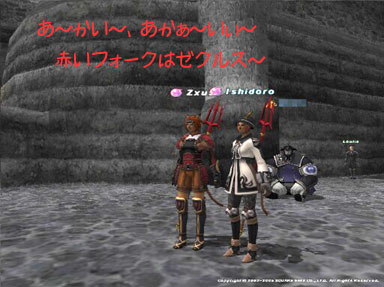Zxu051025172110a.jpg
