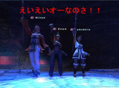 Zxu051126164539a.jpg