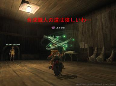 Zxu060102225217a.jpg
