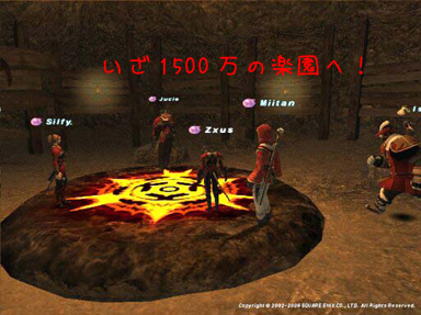 Zxu060115040634a.jpg