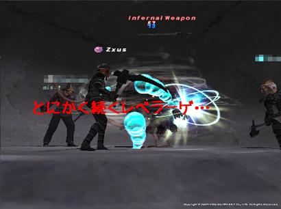 Zxu060129151459a.jpg